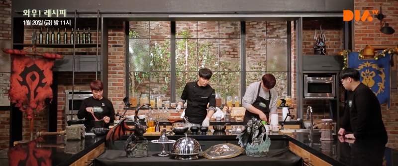 World of Warcraft Cooking Show Premiers Tonight in South Korea